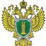 """Должностные лица аэропорта """"Норильск"""" привлечены к административной ответственности за нарушение санитарных и гигиенических правил"""
